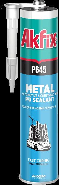 P645 PU Metal Sealant (Automotive-Construction)